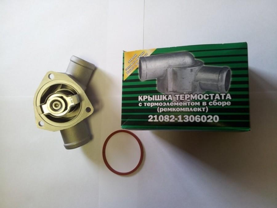 Фото №2 - термоэлемент термостата ВАЗ 2110
